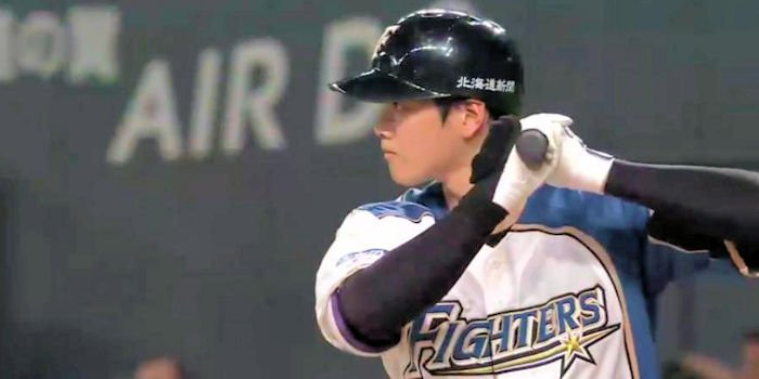 Japanese superstar Shohei Otani has dominated the Pacific League