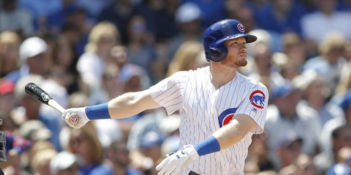 Chicago Cubs starlet Ian Happ has definitely impressed throughout his rookie MLB season.