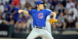 Former Cubs pitcher signs with pro team