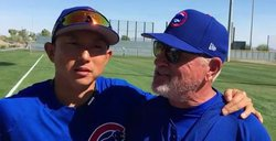 WATCH: Maddon and Kawasaki talk to Japanese reporters