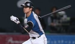 Report: Cubs in final group for Shohei Ohtani