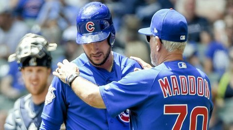 Cubs lineup vs. D-backs, Almora to start
