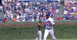 WATCH: Kris Bryant swats solo shot for second home run of game