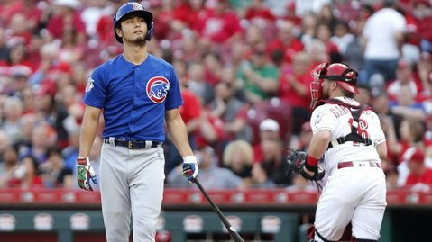 Cubs starting pitcher Yu Darvish struck out 11 in his no-decision against the Reds. (Credit: David Kohl-USA TODAY Sports)