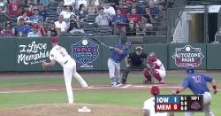 WATCH: Almora, Descalso, Zobrist all show out in Triple-A game