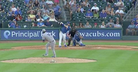 Outfielder Ian Happ has been hitting the cover off the ball in Triple-A lately.