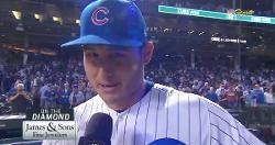 WATCH: Anthony Rizzo wishes his mom happy birthday in postgame interview