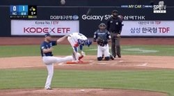 WATCH: Former Cubs pitcher throws temper tantrum in South Korean game
