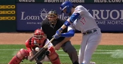 WATCH: First pitch homers for Cubs in 2019
