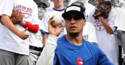 Sign up for Javy Baez's 2020 Youth Baseball camp