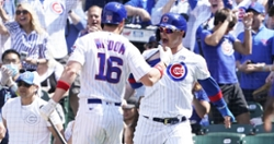 CubsHQ Mailbag: Wrigley Field home advantage, Roster shakeup after 2021 season