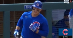 WATCH: Anthony Rizzo launches moon shot for second spring homer